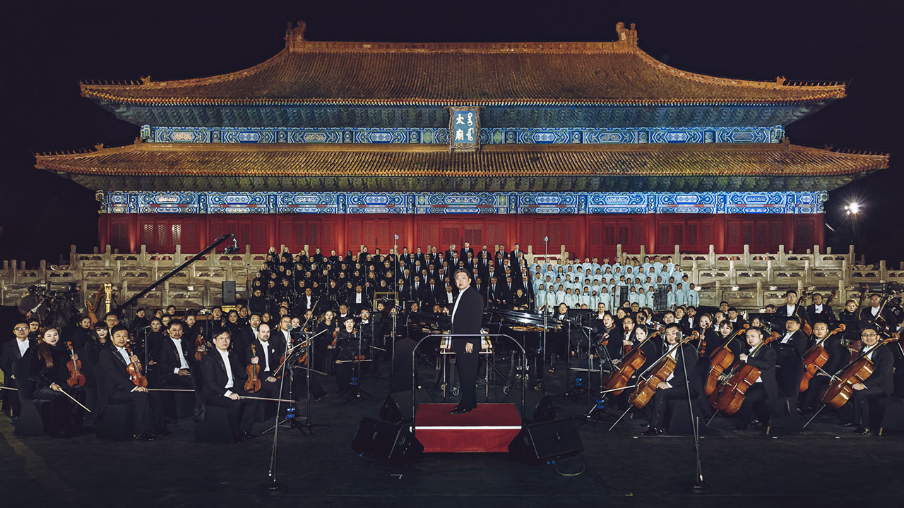 CARMINA BURANA – Live from Forbidden City